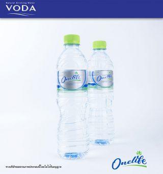 Ref-Bottle-June2020-03