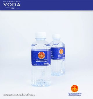 Ref-Bottle-Sep2020-06